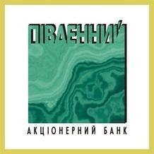 Банку ПИВДЕННЫЙ доверены бюджетные ресурсы Государственного казначейства Украины.