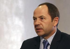 Тигипко: ЕС и Россия должны сообща модернизировать украинскую ГТС