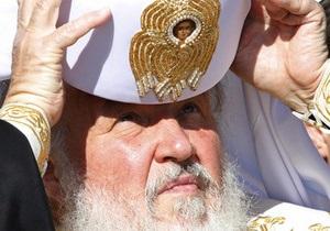 Суд запретил проводить акцию протеста против приезда патриарха Кирилла