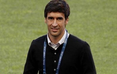 Рауль: первый гол за новую команду