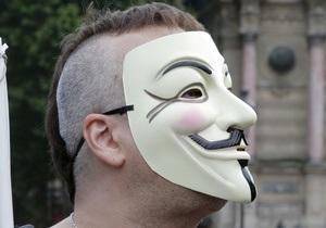 На мессе Папы Франциска в Рио запретят маски Гая Фокса