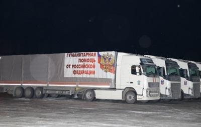 ФСБ: Украинские пограничники не стали досматривать гумконвой