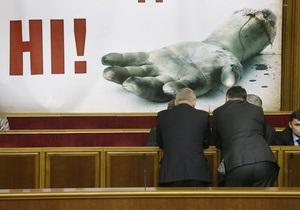 Рада - внефракционные - депутаты - оппозиция - Ушедшие из Батьківщини депутаты хотят создать внефракционную группу