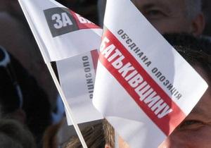 Батьківщина обнародовала проект коалиционного соглашения с УДАРом и Свободой