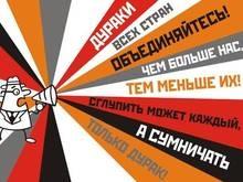 В Рязани состоятся олимпийские игры среди дураков