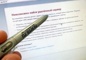 Россия - В Ульяновске заблокировали сайты  Газеты.Ru и Комсомольской правды «за подрыв государственной власти»