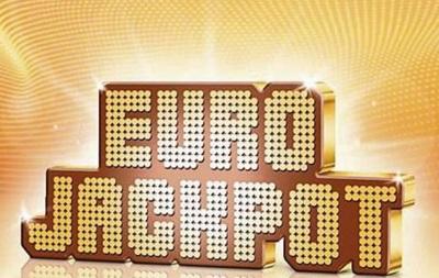 В Дании в лотерее EuroJackpot сорван рекордный джек-пот