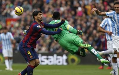 Фотогалерея: Как Барселона Малаге дома проиграла