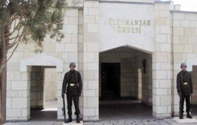 Турецкие войска эвакуировали гробницу Сулейман Шаха