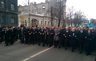 В Киеве начался Марш Достоинства: онлайн-трансляция