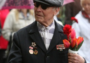 В Днепропетровске ветеранам предлагают за 130 грн купить орден 65-летия Победы