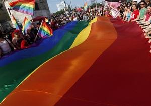 ЕСПЧ оштрафовал Молдову за запрет гей-парада