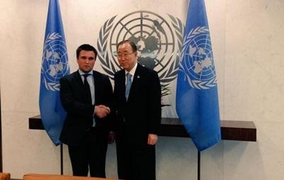 Климкин поговорил о миротворцах с генсеком ООН
