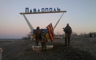 В ДНР заявили о взятии двух поселков у Мариуполя