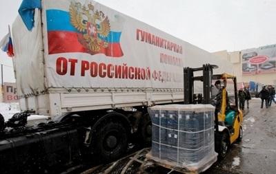 Россия направила к границе с Украиной очередной гумконвой