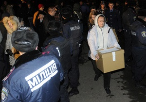 ГПУ разработала изменения в закон о выборах
