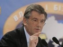 Ющенко требует разобраться с НДС и ввести Налоговый кодекс в 2009 году