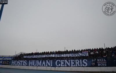 Хорватские фанаты вывесили баннер в поддержку Украины