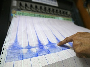 Сейсмологи США, Южной Кореи и Японии подтвердили землетрясение в КНДР