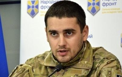 Депутат Дейдей рассказал о своем исчезновении в зоне АТО
