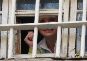 Тимошенко отказалась от лабораторного исследования крови в СИЗО