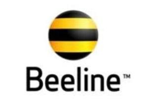 В Полтаве доступен широкополосный Интернет от Beeline