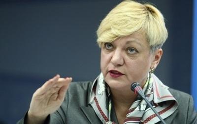 Гонтарева выделит $80 миллионов на поддержание гривны
