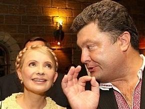 Тимошенко согласна работать с Порошенко, пока Ющенко будет Президентом