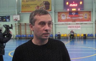 В ДНР создают Федерацию футбола