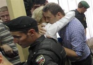 Новости России - приговор Навальному: Жена Навального о вынесении приговора: Он и мы были готовы
