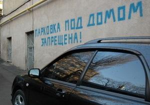 В Киеве появится новый вид парковок