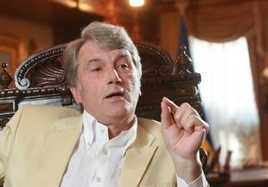 Ющенко: Украина все глубже погружается в радикализм