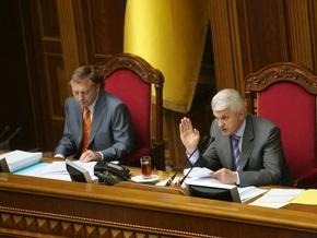 Лавринович пообещал, что сессия Рады будет закрыта 17 июля
