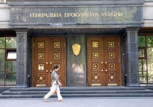 Партия регионов просит ГПУ обратить внимание на высказывания Луценко и Турчинова