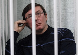 КС отказал Луценко в производстве по поводу уголовного дела против него