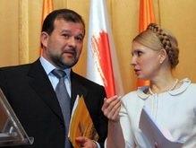 Ъ: Тимошенко получила от Балоги новое предложение