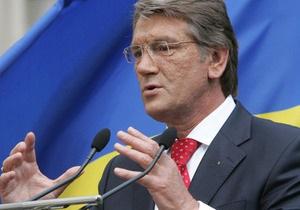 Экс-президент и бывший глава МИД озвучили свои версии мотивов торговой блокады Украины Москвой - огрызко - ющенко