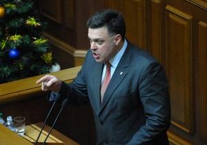 Рада онлайн - Рада - Тягнибок - Тягнибок допускает проведение досрочных парламентских выборов