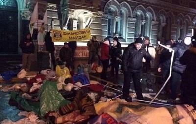 Разгон  Финансового майдана . За что пришлось извиняться Авакову