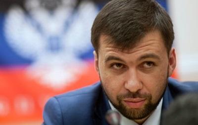 Контактная группа по Донбассу сейчас ведет переговоры – Пушилин