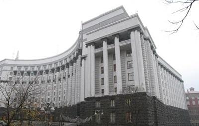 Кабмин ожидает от МВФ $10 миллиардов в первом транше