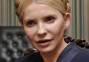 Тимошенко объяснила, почему ее не арестовали