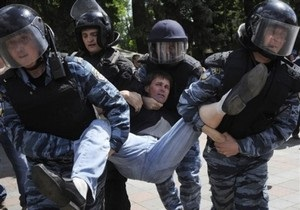 Организаторы Дня гнева намерены поддержать 19 мая акцию Вперед!