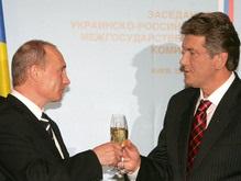 Заседание Ющенко-Путин почти готово