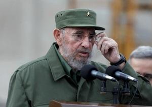 Кастро выступил на митинге, посвященном 50-летию создания комитетов защиты революции