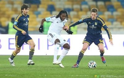 Динамо с разгромной победы начинает весеннюю часть Премьер-лиги