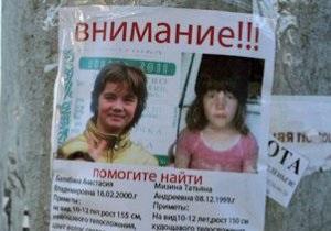 За убийство двух школьниц в Севастополе задержали 25-летнюю женщину