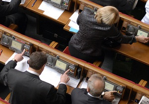 Верховная Рада создала спецкомиссию по вопросам Крыма