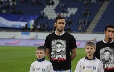 Футболисты Днепра почтили память фаната, погибшего в зоне АТО