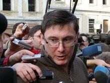 Луценко: Мне запретили появляться в Секретариате Президента